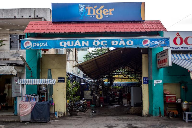 Nguyen Trai Street Oc Dao