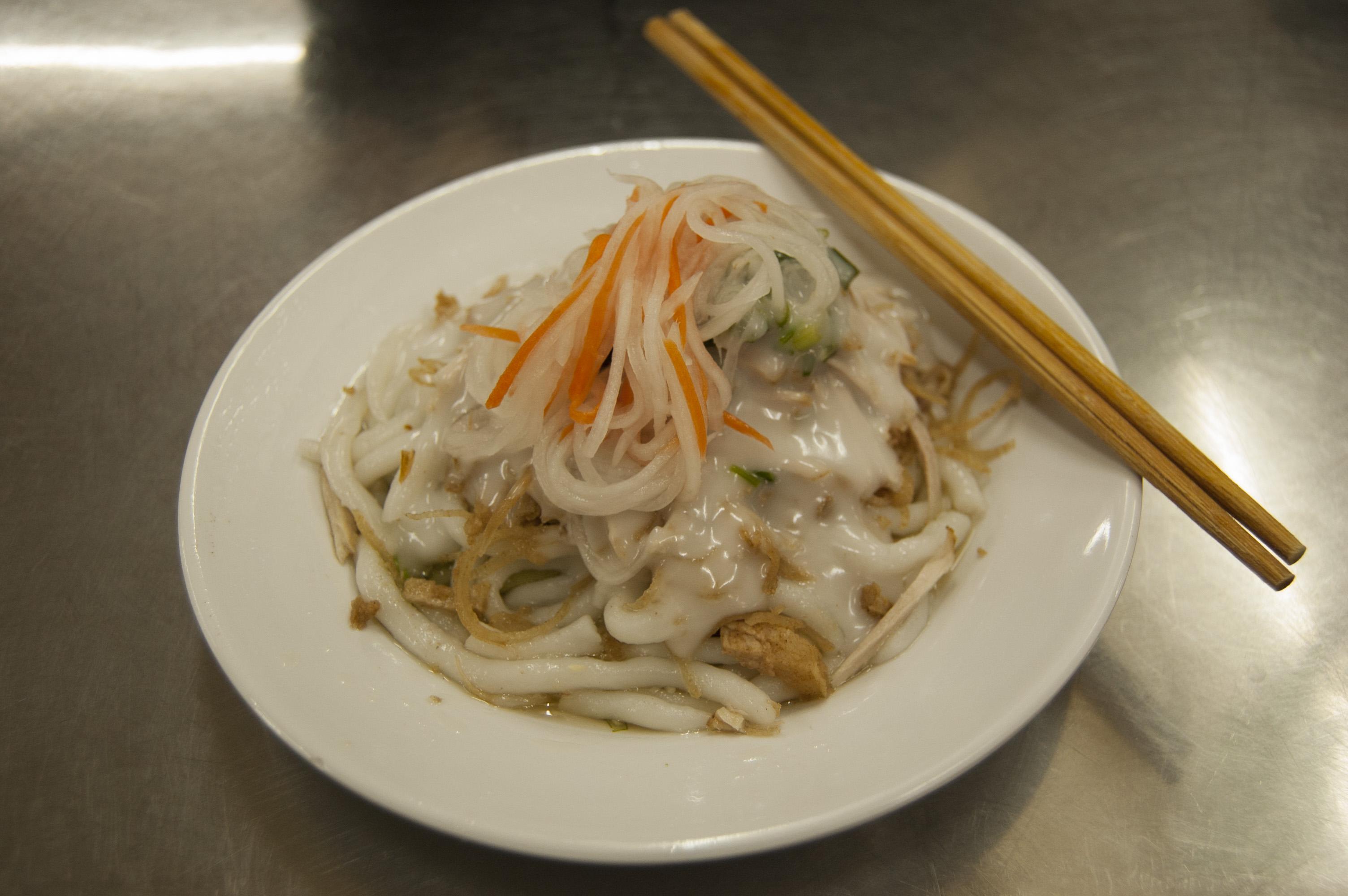South Vietnamese food